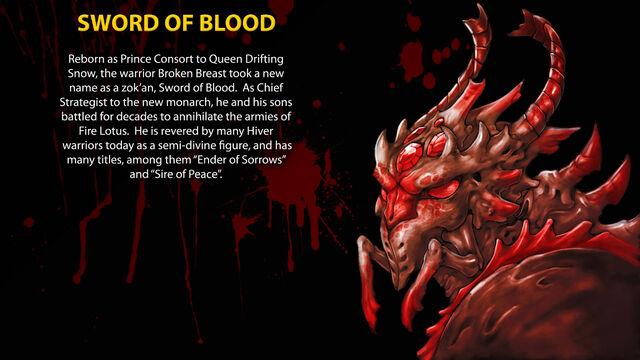 File:Sword of Blood.jpg