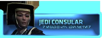 File:Jediconsular icon.png