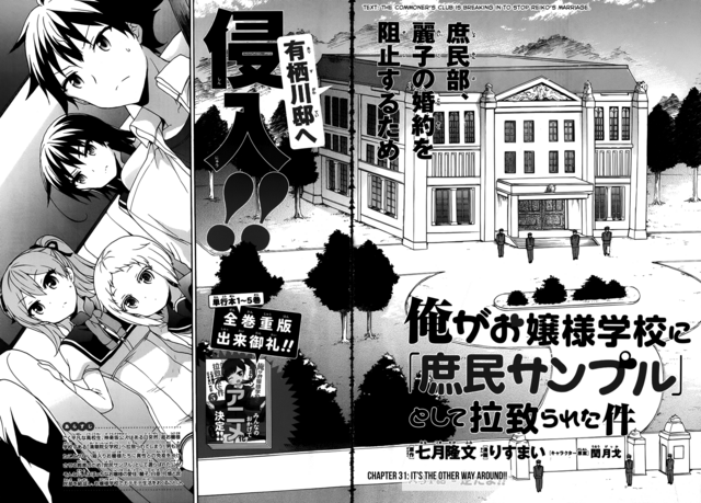 File:Chapter31.png