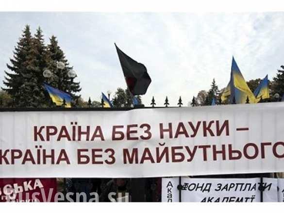 File:Nauka na ukraine.jpg