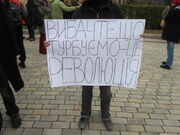Occupy Ukraine
