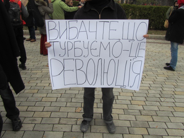 File:Occupy Ukraine.jpg