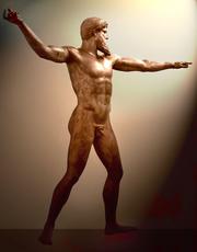 460 b.c.