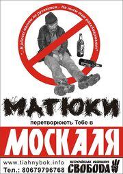 Poster svoboda