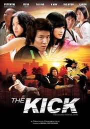 The Kick FilmPoster