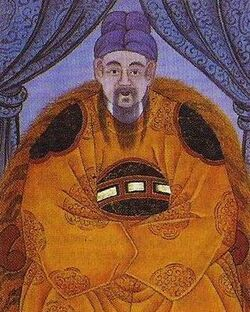 King Kongmin of Koryo