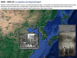 Korea 1945CE