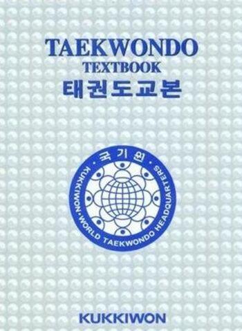 File:Taekwondo Textbook.jpg