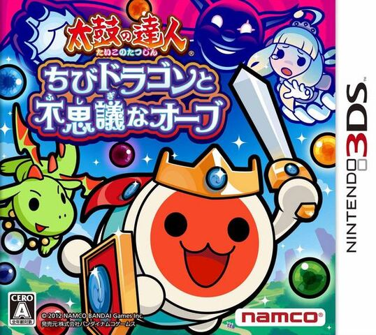 File:TaikonoTatsujin3DS1.jpg