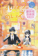 Chapter 44