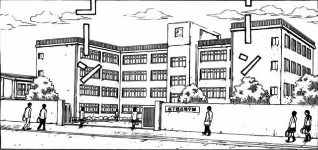 File:Takachiho Heights Academy.png