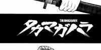 A Fist, A Sword, and A Gun