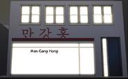 Man Gang Hong