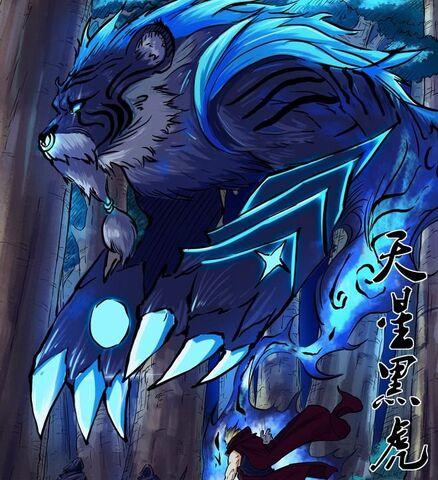 File:Black Star Tiger.jpg
