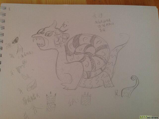 File:Demon beast fan art1.jpg