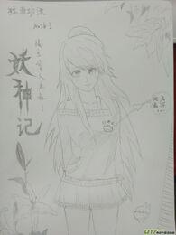 Xiao ning er fan art6