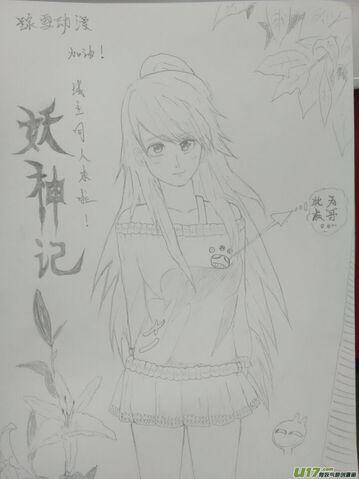 File:Xiao ning er fan art6.jpg