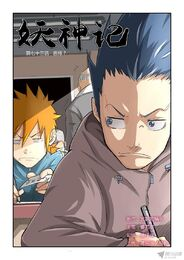 Ch 73 cover