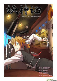 Ch 82 cover