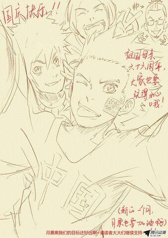 File:Ch 28 sketch.jpeg