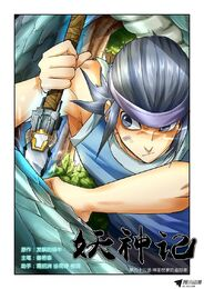 Ch 43 cover