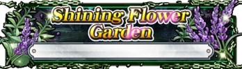 Key of Herb (Banner)