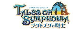 Tales of Symphonia Dawn of the New World Logo