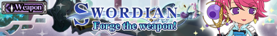 Swordian Forge the Weapon! (Banner)