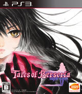 Tales of Berseria (PS3 Cover)