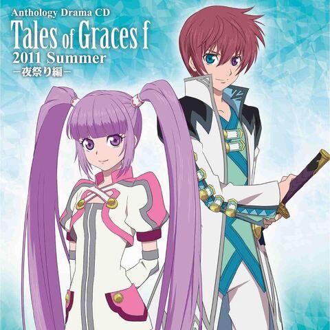 File:Tales of Graces f 2011 Summer.jpg