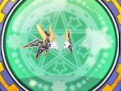 File:Bladed Wings.jpg