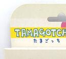 Tamagotchi Plus Color