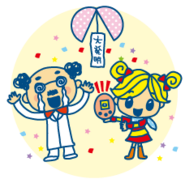Banzo mikachu 20th