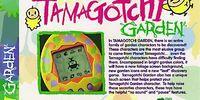 Mori de Hakken! Tamagotch
