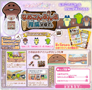 Deco pierce nameko
