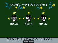 64 de Hakken!! Tamagotchi - Minna de Tamagotchi World (J) snap0011