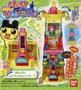 Tamax tv toy