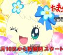 Tamagotchi! Yume Kira Dream/Episode Gallery/Episode 1 (144)