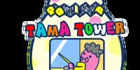 Tama Tower
