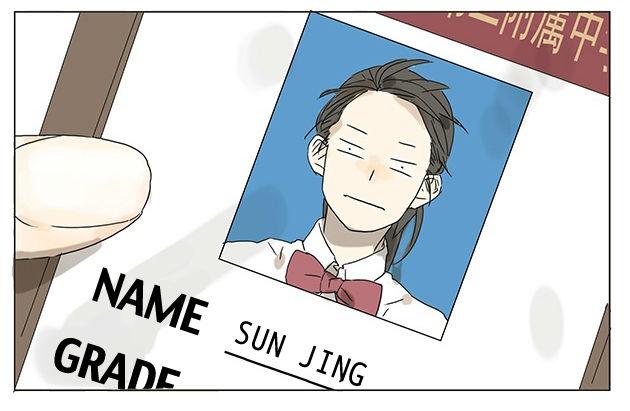 File:Sun Jing ID.jpeg