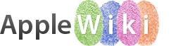 File:Apple Wiki Logo.png