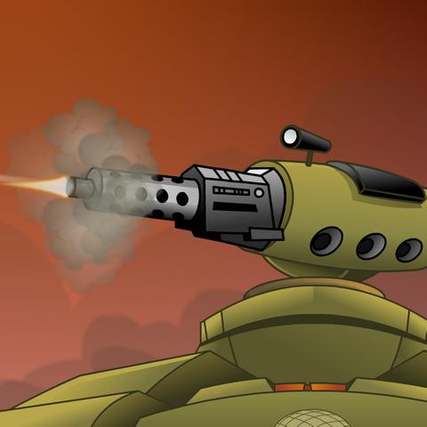 File:Machine gun.png