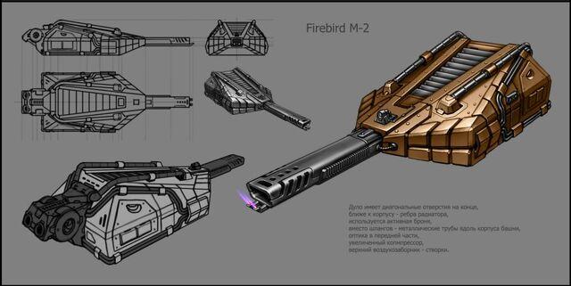 File:Firebird m2.jpg