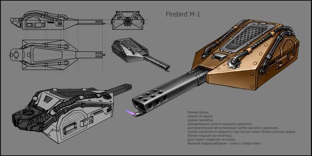 File:Firebird m1.jpg
