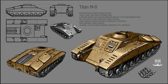 File:Titan m0.jpg