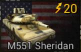 File:M551 Sheridan.jpg