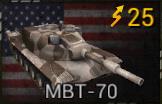 File:MBT-70.jpg