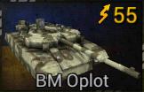 File:BM Oplot.jpg