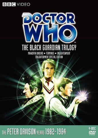 File:The black gaurdian trilogy.jpg