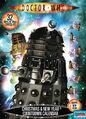 Thumbnail for version as of 03:57, September 17, 2011